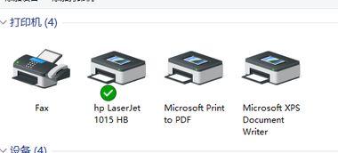 你好,请问win10.64位怎么安装惠普1010打印机