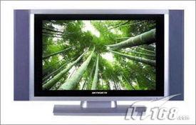 杀绝等离子 40英寸大屏幕液晶电视导购
