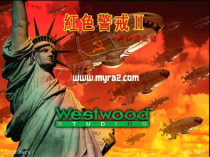 拿摩潜圣传-游戏截图   美国拥有:两栖航母 法国 空中堡垒轰炸机 苏联 喀秋莎火箭...