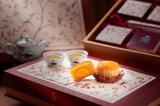 希尔顿酒店精美中式月饼礼盒