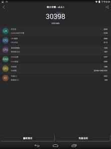 ...9元Win8双系统原道M9i平板跑分评测