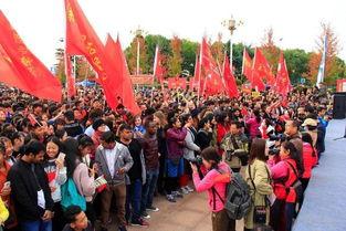 2017漯河环沙澧河国际徒步大会隆重举行