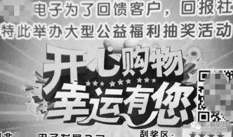 济南街头江湖骗术大揭秘 说不定哪个还曾经蒙过你