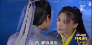 陈妍希演的小龙女 原来是这样子胖起来的 惊