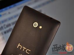 HTC one max电信版移动上网设置