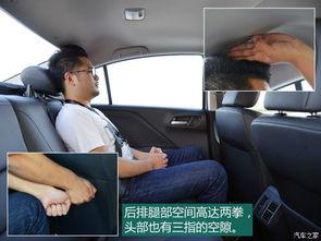 ...T风尚版 东风本田哥瑞购车手册