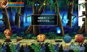 ...卓RPG游戏 猎魔战记 快节奏横版过关