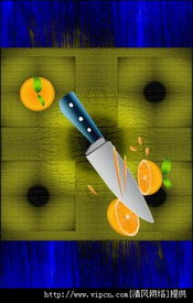 ...ranges Rotate Knife 最新安卓版 指南针切橙子 Cut the Oranges ...