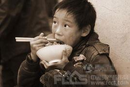 六国论》   长铗归来乎,食无鱼!——《战国策·齐策四》   食舍肉....