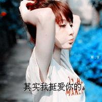 ...法解读的爱情 小清新带字QQ头像女生