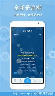 成人播放器官方app下载 成人播放器苹果版下载 成人播放器手机免费...