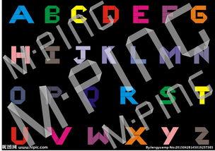 26个英文大写字母折纸效果图片