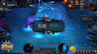 格斗之王 天空之剑 PVP系统畅玩自由竞技