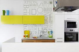 分分彩三星组三复式-清凉夏日缤纷色彩 波兰充满活力的公寓空间