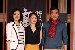 ...2月15日作为招待驻华大使的新年电影首次亮相之后,在观众心目中...