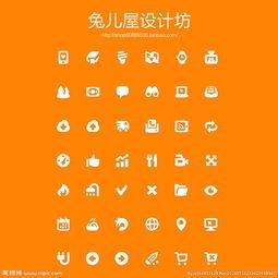 创意图标-UI设计图片专题,UI设计下载