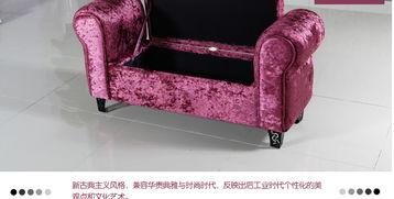 唐储-御唐轩 欧式水晶凳 布艺床尾凳 拉钻储物凳 双人沙发凳
