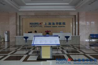 上海脸部整形医院排行榜
