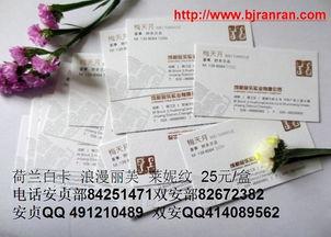 北京快速印刷名片设计制作公司 彩色名片印刷 四色名片制作印刷