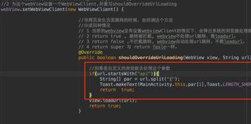 以上是Java调用Java代码的方法,我们接下来讲讲如何通过Java代码调...