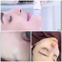 ....痤疮、脂溢性脱发、毛囊炎、清螨、清楚皮肤过敏源;-DM私人形象...
