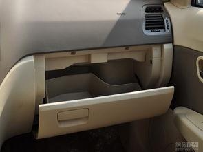 奇瑞风云2三厢 2010款 1.5MT进取型 ——副驾驶位前储物盒-1.5MT进...