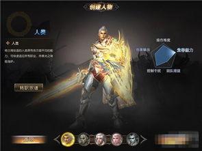 天堂2血盟剑斗士厉害吗 天堂2人类二转剑斗士技能介绍