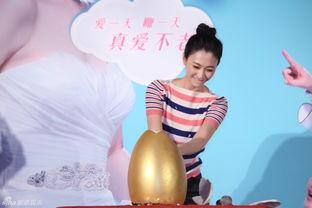 ...讯 电视剧《大丈夫》于2月17日播出.该剧由姚晓峰导演,李潇、于...