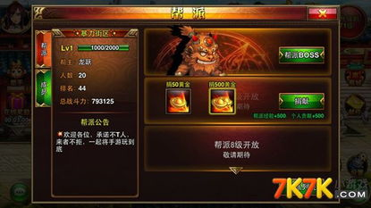 7K7K 潮西游 官方网站 逆战三界,一路潮西,只玩最潮ARPG西游格斗...