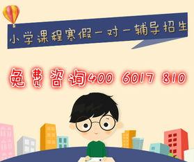 激励的英文单词】激励英文-南京英语补习去哪好 小学生英语补课机构哪家名气大