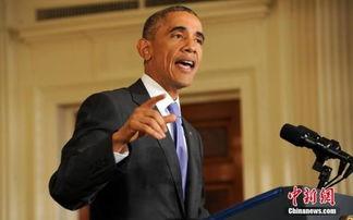 美利坚合众国欧美色图-美国总统奥巴马. 资料图-外交部 奥巴马将访华并出席APEC会议