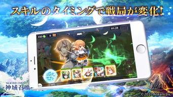至高幻想RPG手游 神域召唤 年内开启首测