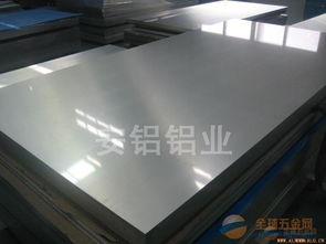 镜面铝板,合金铝板