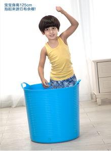 ...洗澡桶加厚塑料泡澡桶宝宝沐浴桶洗澡盆浴盆0 10岁