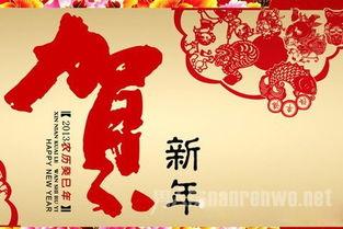 2016新年诗词大全鉴赏 辞旧迎新贺新年