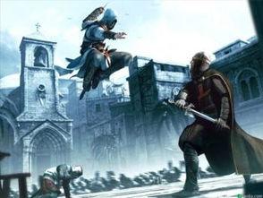 《刺客信条》-征服平安夜话 游戏中东西方刺客文化