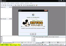 ....3.164 英文绿色免费版 一款简单易用的资源开放的IRC 客户端软件