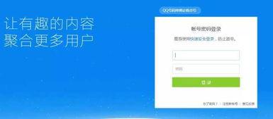 QQ申请开通认证空间后,阅读量那是蹭蹭地上涨啊