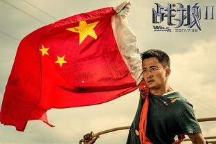 影视传媒视阈下的新时代中国军队形象构建