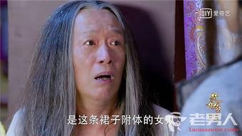 楚乔传 染血的花裙是谁的 宇文玥母亲是宇文席奸杀的吗