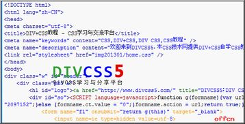 8bmus是中国多大码-当然你可以查看任何网页源代码,查看源代码、查看源文件方法:http:/...