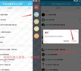 QQ群一键踢人 绿茶Studio一键踢人安卓版 1.8 极光下载站