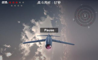 上击九天-作为一款取材于空军历史故事的科普网页游戏,《九星战机》以空军一...