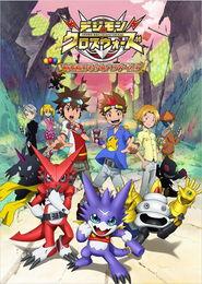 数码宝贝组合战争 Digimon Xros Wars 动漫图片 动漫壁纸