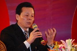 凤凰卫视主持人陈鲁豫-鲁豫有约特地陶瓷2008经销商年会