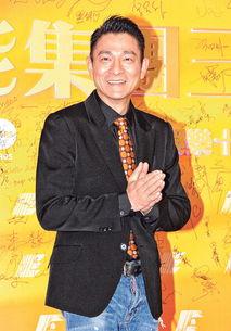 乔宇森杜小希第815章-据香港媒体报道,刘德华在香港特区政府今年7.1回归公布的授勋名单...