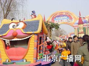 北京游乐园新春庙会