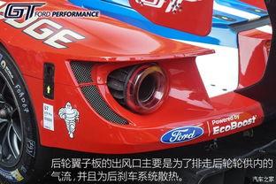 ...辉煌 福特GT赛车剖析