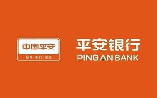 平安银行网上银行登录入口 中国平安银行个人网上银行登录
