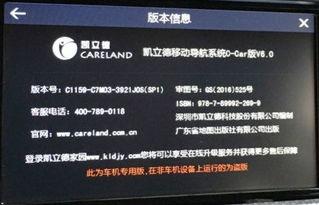 另附:高德V33地图懒人包   百度云盘:   链接:http://pan.baidu.com/s/...